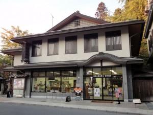 高野山観光協会